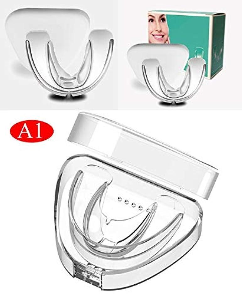 資格情報社説学期歯列矯正用リテーナー、透明歯列矯正用トレーナー歯用器具装具ブレースマウスピース大人用ツール(3段階はオプションです)