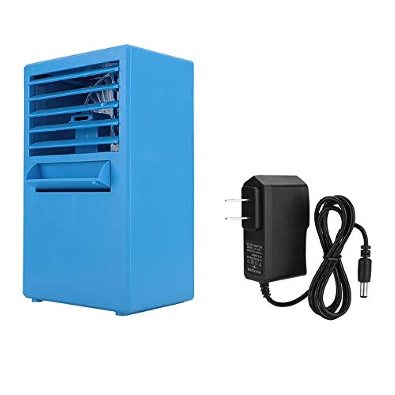 アリーナ近代化する緩やかなデスクトップ冷却ファン、ミニデスクトップ空調加湿器冷却夏の暑い日の使用110-240V(US-青)