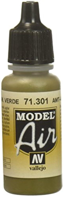 ファレホ モデルエアー 71301 AMT-4 カムフラージュグリーン