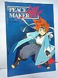 PEACE MAKER鐵TV ANIMATION STARTER BOOK