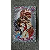 今日、恋をはじめます水波風南図書カード 少コミ sho-comi 2007年