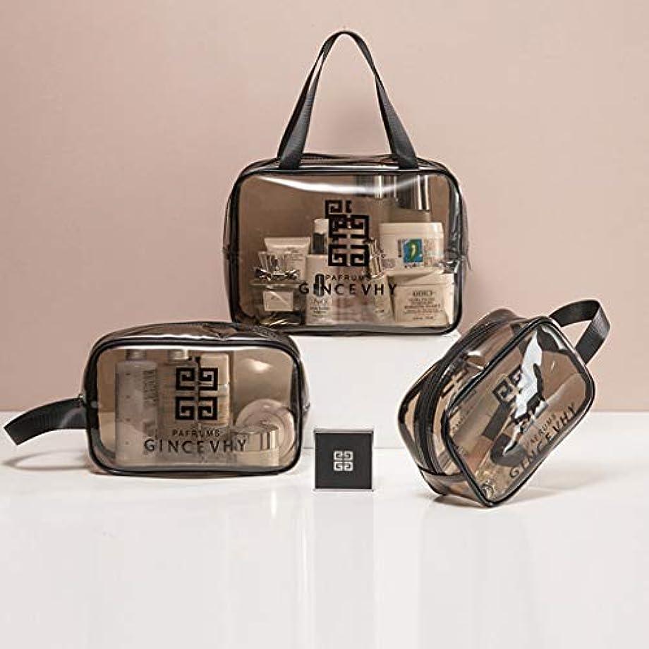 Zhiop メンズ レディース 防水 コンパクト 収納 メイクブラシポーチ化粧品 透明メッシュ温泉 ビーチサイド旅行 化粧ポーチ メイクポーチ 大容量 組み合わせセット