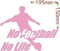 カッティングステッカー No Football No Life (サッカー)・8 約150mm×約195mm ピンク 桃