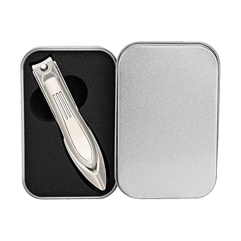 シミュレートする経験的エアコンtesss つめきり 爪切り ステンレス製 握りやすい 巻き爪/硬い爪/甘皮に最適 収納ケース付き