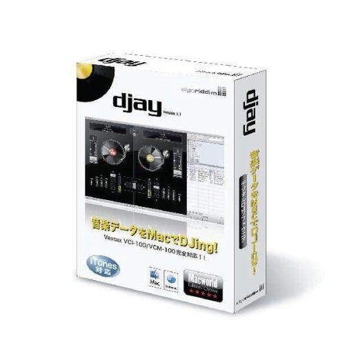 djay Version 2.1