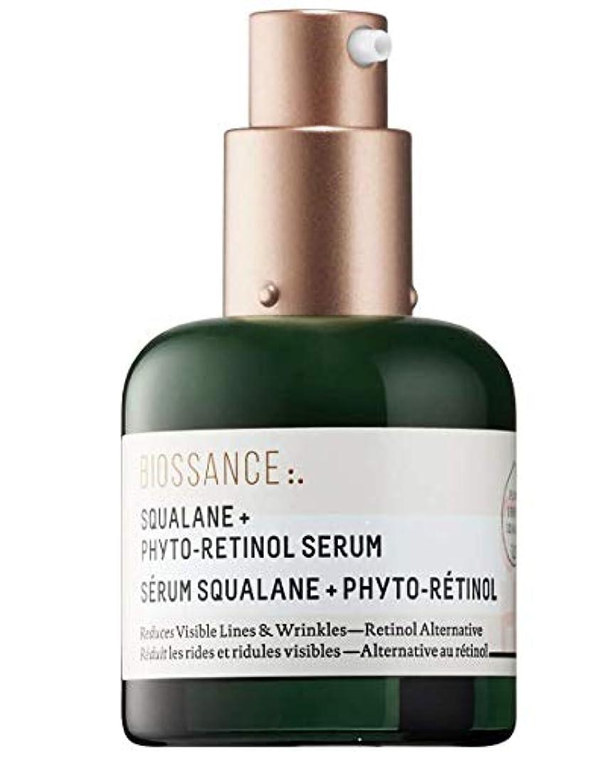 祖母歌う正確さBiossance Squalane + Phyto-Retinol Serum 30ml