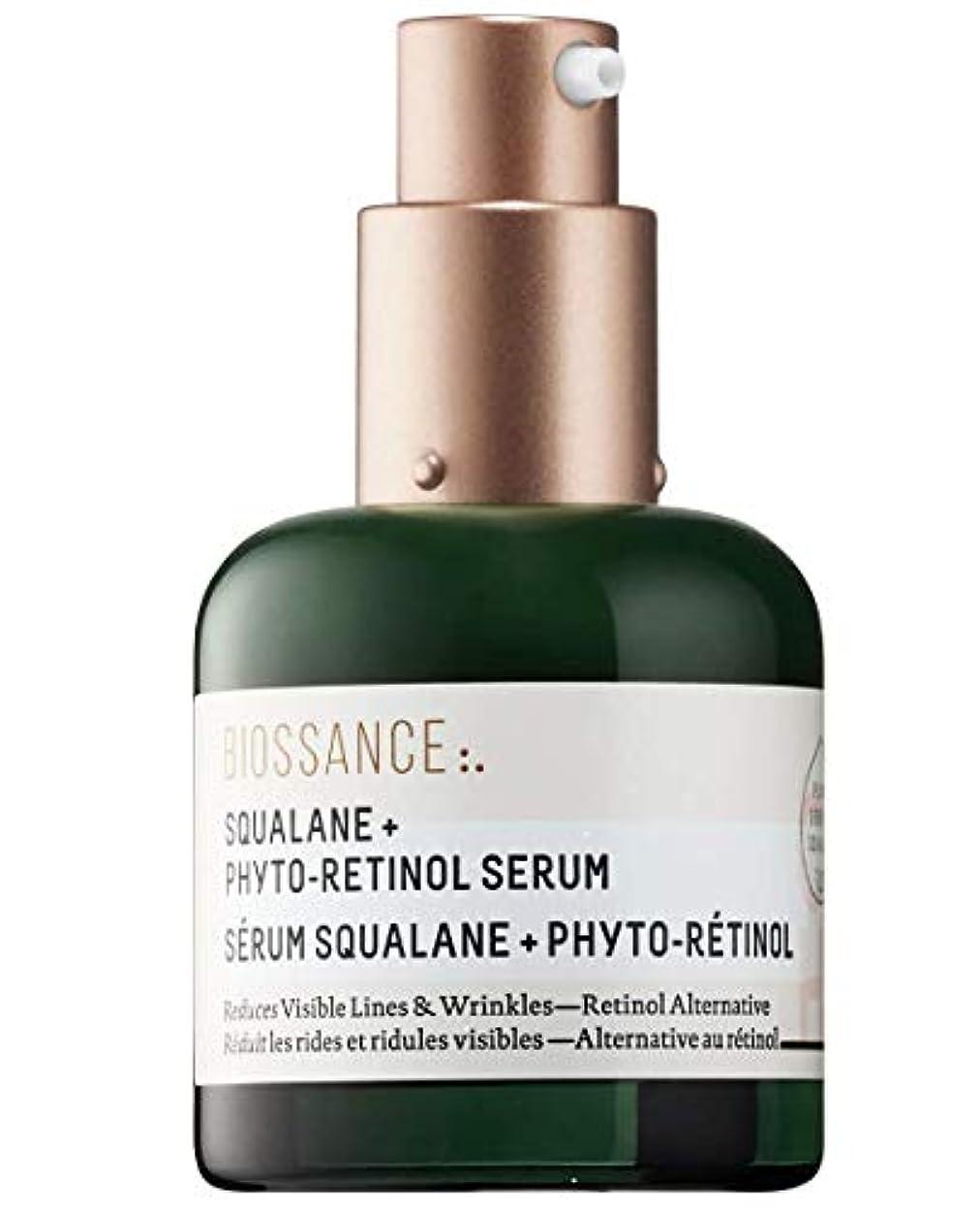 フェザー延期する誘惑するBiossance Squalane + Phyto-Retinol Serum 30ml