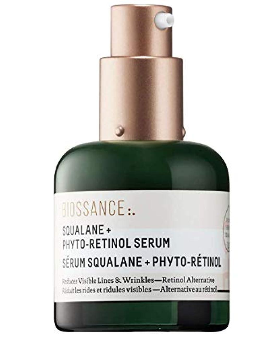 誠意はっきりと勝つBiossance Squalane + Phyto-Retinol Serum 30ml