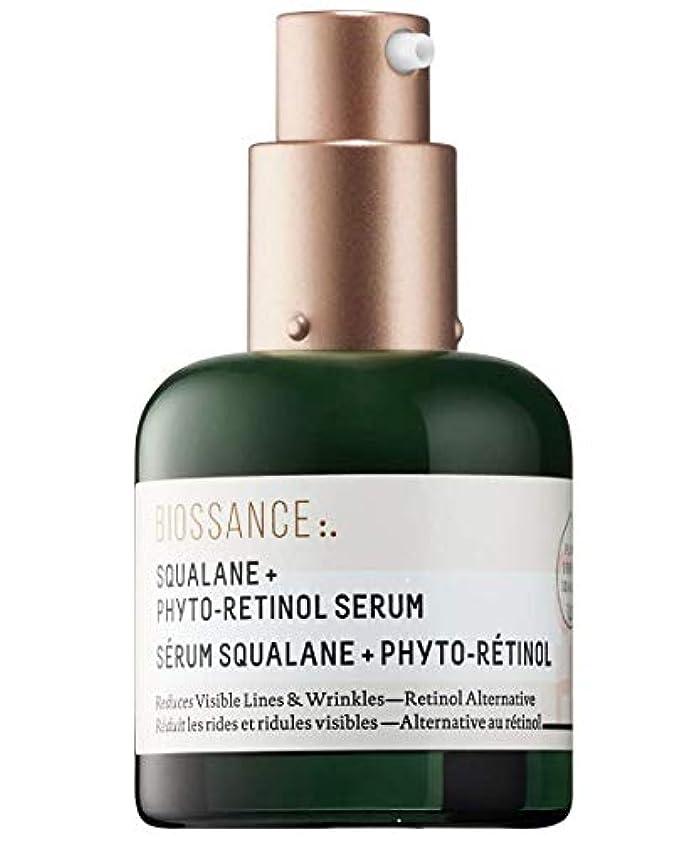 健康的エスカレート誤解を招くBiossance Squalane + Phyto-Retinol Serum 30ml