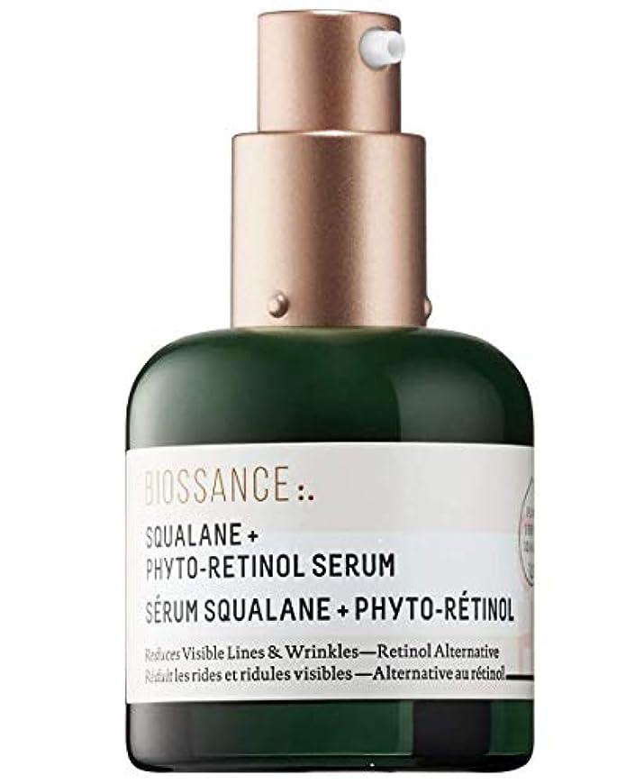 スピンスラッシュ呼ぶBiossance Squalane + Phyto-Retinol Serum 30ml