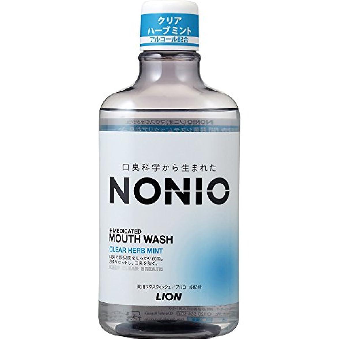 卵不健全自治[医薬部外品]NONIO マウスウォッシュ クリアハーブミント 600ml 洗口液