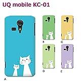 UQ mobile KC-01 (ねこ06) D [C021203_04] 猫 にゃんこ ネコ ねこ柄 親子 京セラ スマホ ケース その他
