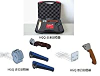 HGQ型ペイント/フィルム 划格機 百格刀 セット 付着力テスター