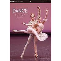 ダンスカレンダー2018 - DANCE CALENDAR 2018 -