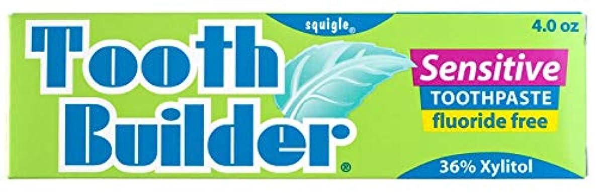 裕福な何よりも居間Squigle Tooth Builder Sensitive Toothpaste (4 Oz) by Khun Yod Inter