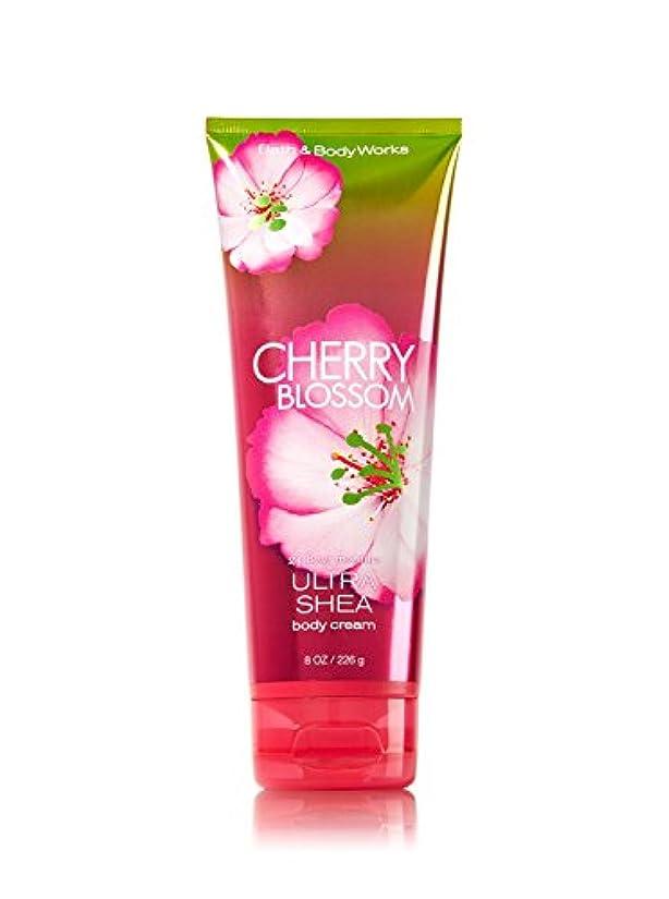 クラウドドア軽蔑するBath & Body Works バスアンドボディワークス ボディクリーム 並行輸入 (Cherry Blossom)