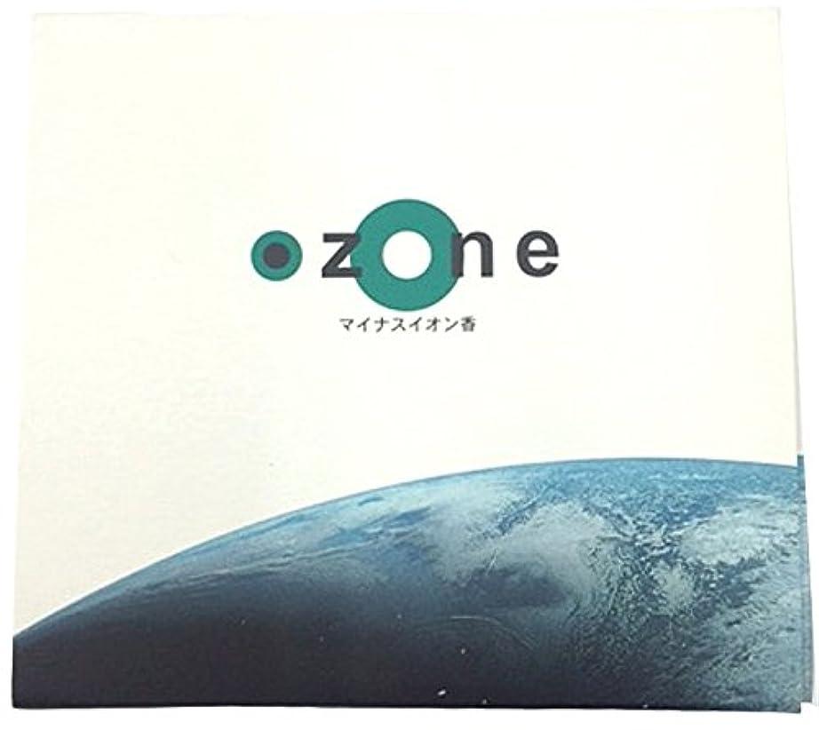 ポジティブ管理チャップ悠々庵 OZONE 箱型 カナディアンフォレスト