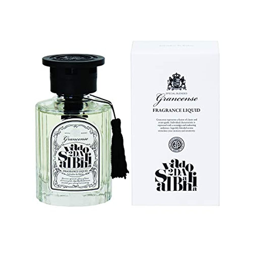 骨折宇宙の処方するグランセンス フレグランスリキッド(約1~1.5ヶ月) サルバドール 120ml(室内用芳香剤 ルームフレグランス タッセル付 ライムとミントの爽やかさにバニラの甘さを感じる南国のような香り)