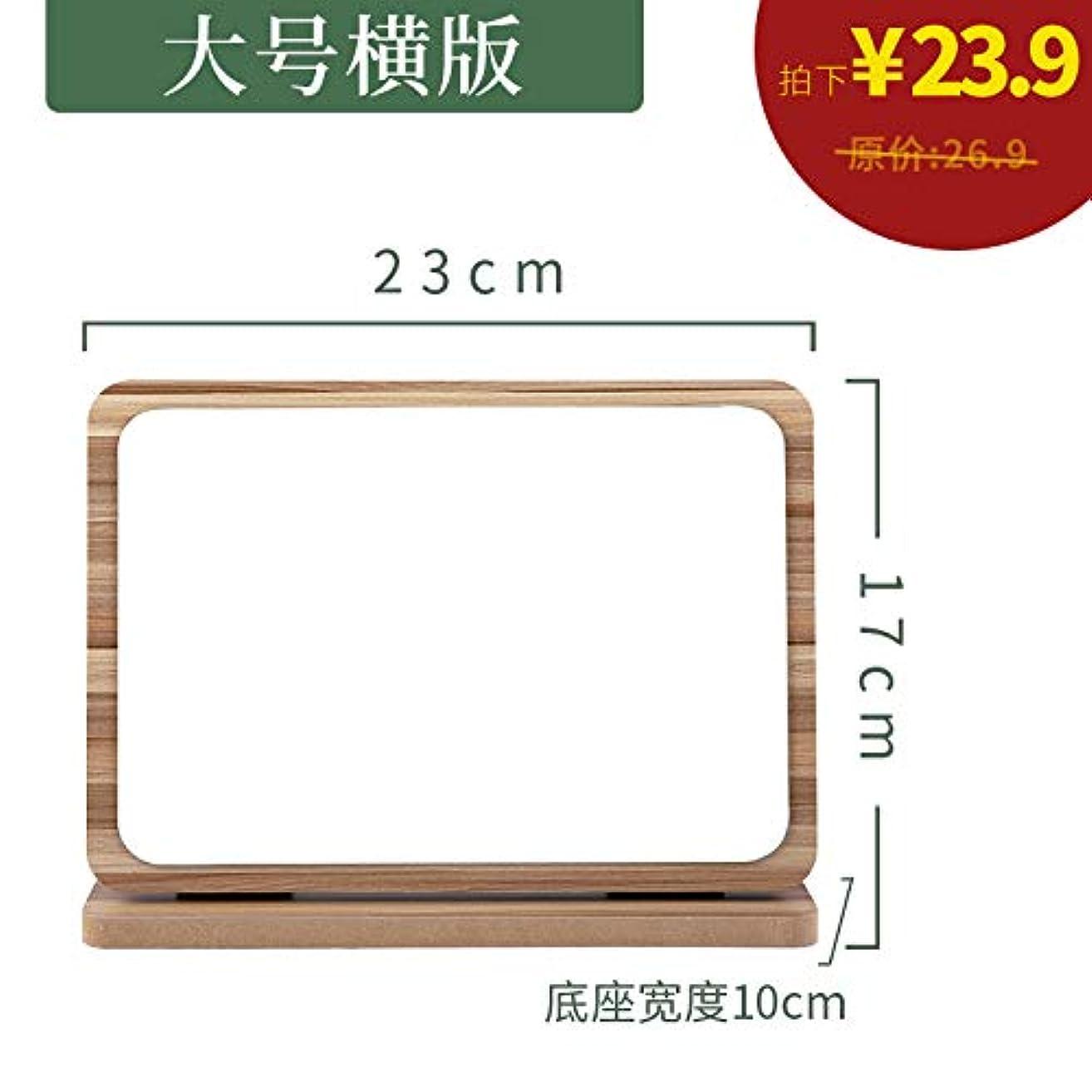 徐々に急勾配の有益な木製の折りたたみ化粧鏡のテーブルトップは、大きなポータブルハンドミラーにすることができます