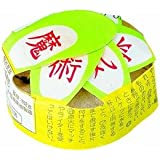 中国花火 回転 魔術気球 参考価格:216円/1ケ