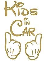 【全16色】人気!キッズ イン カー ステッカー!Kids in car Sticker/車用/シール/Vinyl/Decal/バイナル/デカール/ステッカー/hands-1 (ゴールド) [並行輸入品]