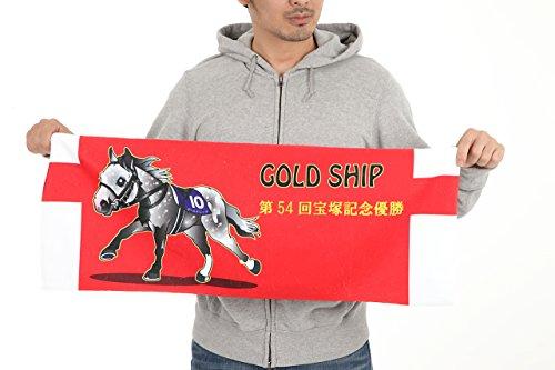 競馬 ゴールドシップ フェイスタオル 30cm×80cm
