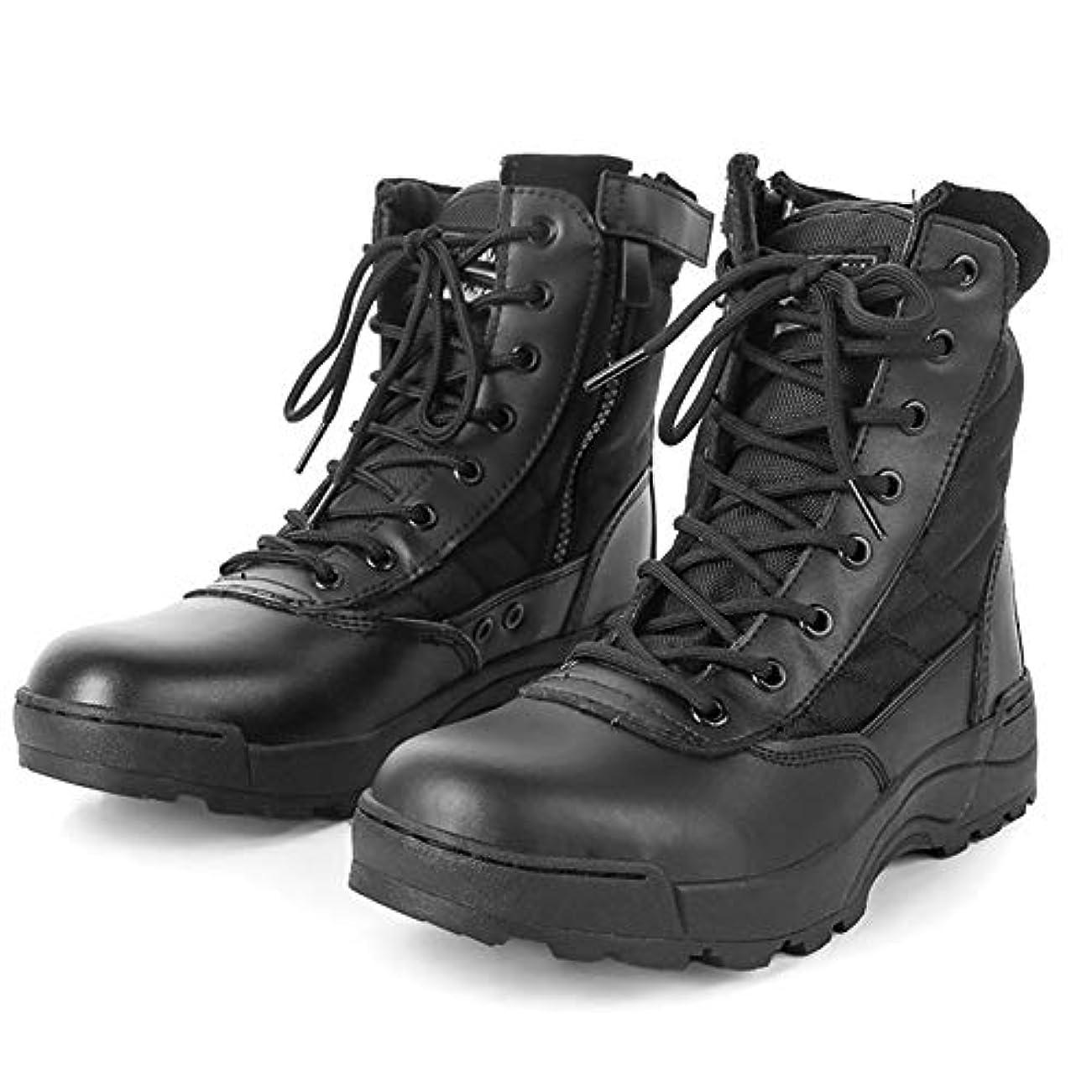 センブランス高音スリル[AcMeer] タクティカル メンズ ブーツ サイド ジッパー 式 ミリタリー ブーツ 編み上げ ジャングル アウトドア SWAT ブーツ 大きいサイズ 28 ブラック ベージュ