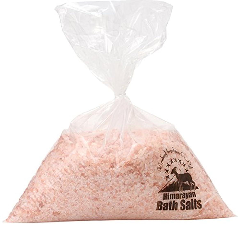 熱帯の取り出す寛大なヒマラヤ岩塩 バスソルト ピンク 小粒 10kg