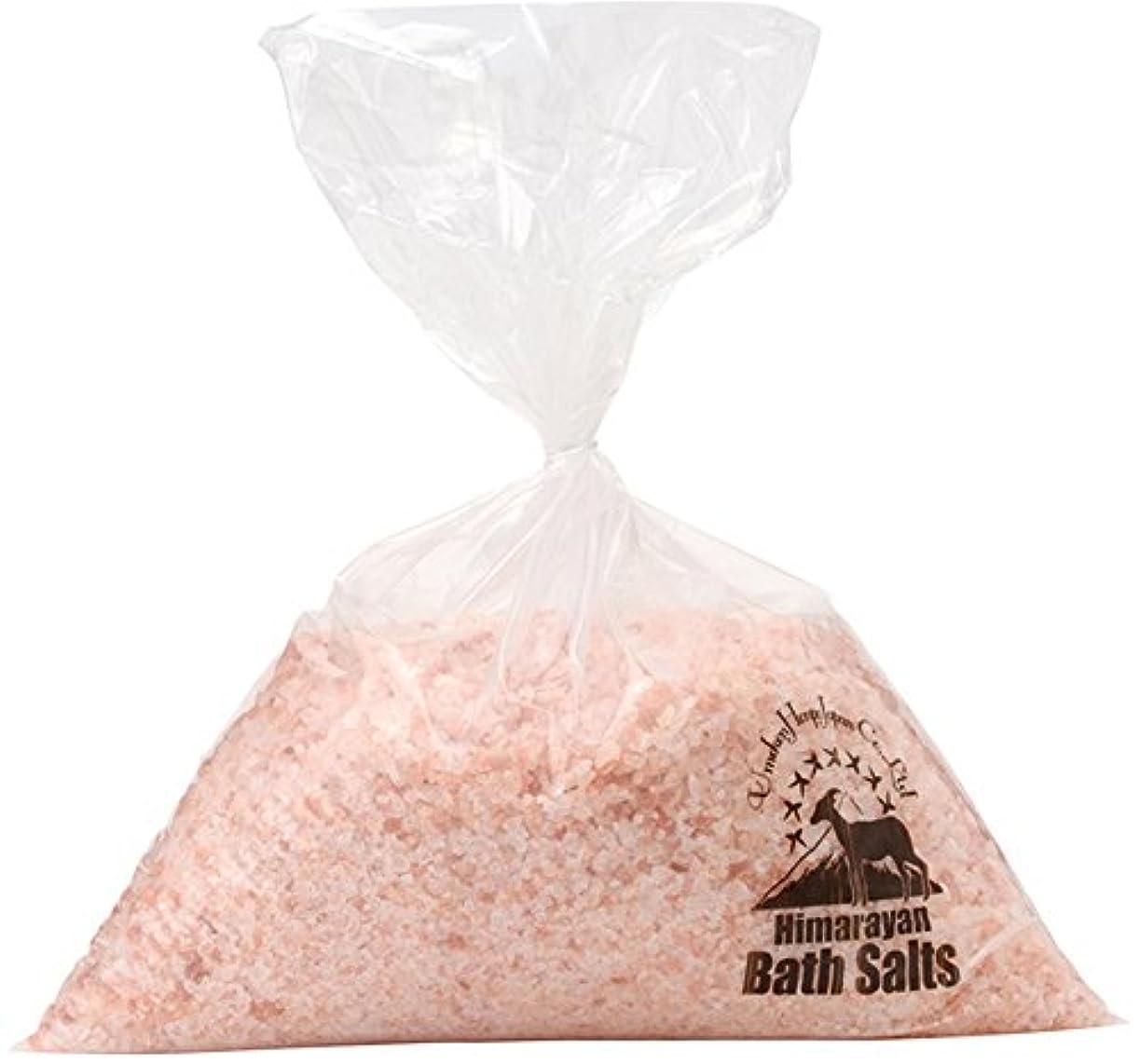 コークス優先一口ヒマラヤ岩塩 バスソルト ピンク 小粒 10kg