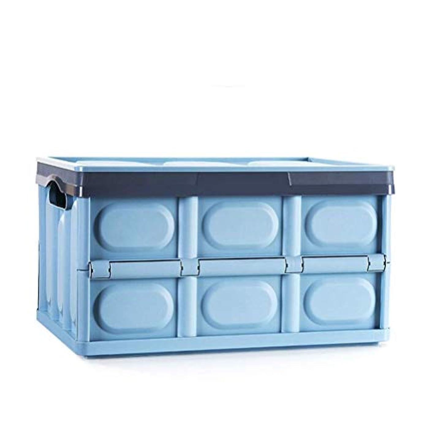 日光宇宙船無力HLDY カバー衣類折りたたみ収納ボックス車のバックアップ収納ボックス付き厚めの特大プラスチック収納ボックス (Color : Blue)