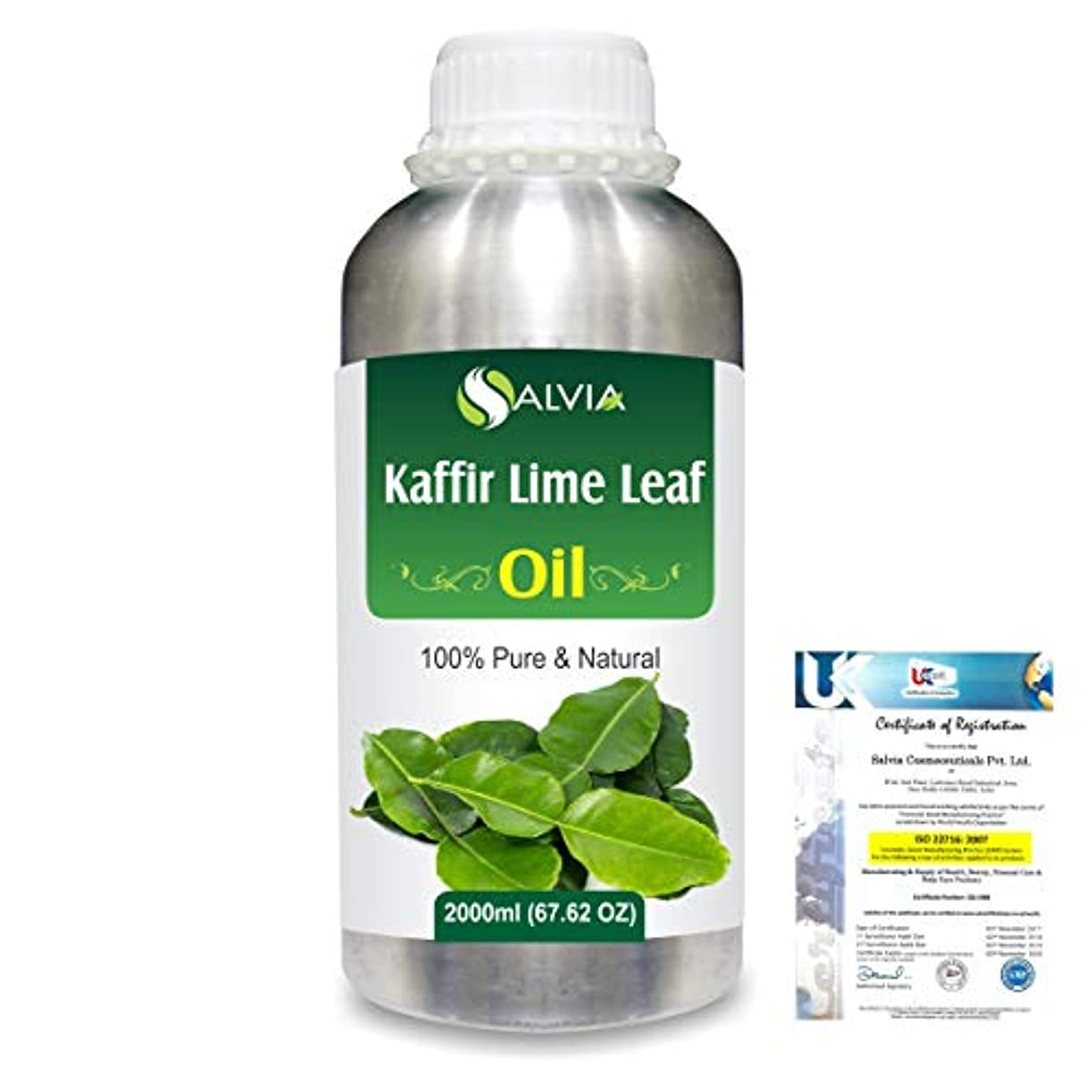 そして牧草地教養があるKaffir Lime Leaf (Citrus Hystrix) 100% Natural Pure Essential Oil 2000ml/67 fl.oz.