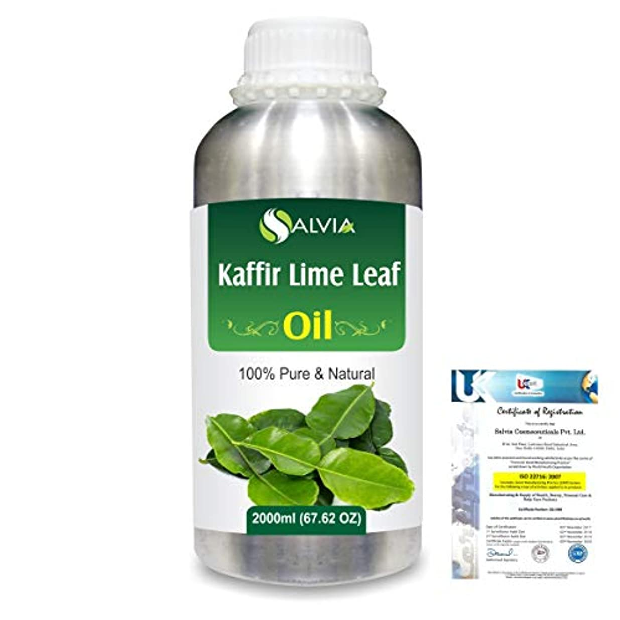 高原亡命石のKaffir Lime Leaf (Citrus Hystrix) 100% Natural Pure Essential Oil 2000ml/67 fl.oz.