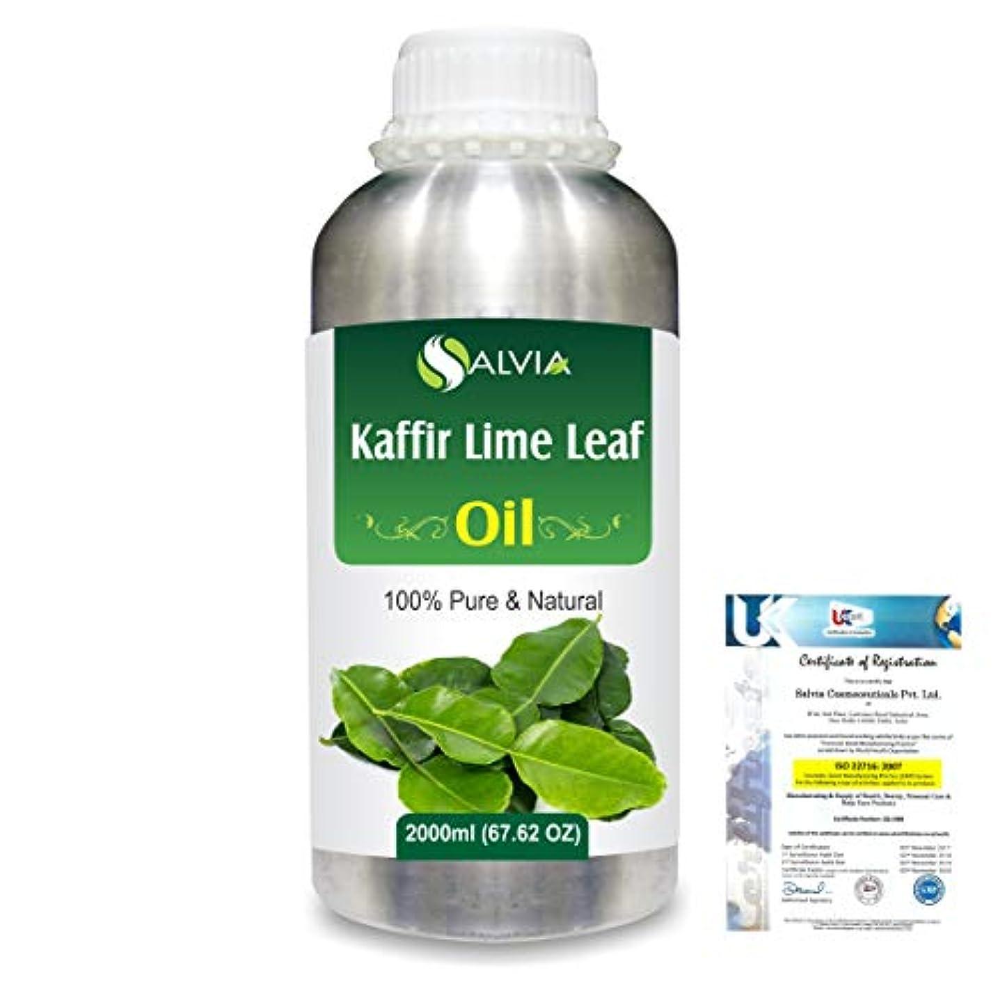 連帯ホイッスル溶融Kaffir Lime Leaf (Citrus Hystrix) 100% Natural Pure Essential Oil 2000ml/67 fl.oz.