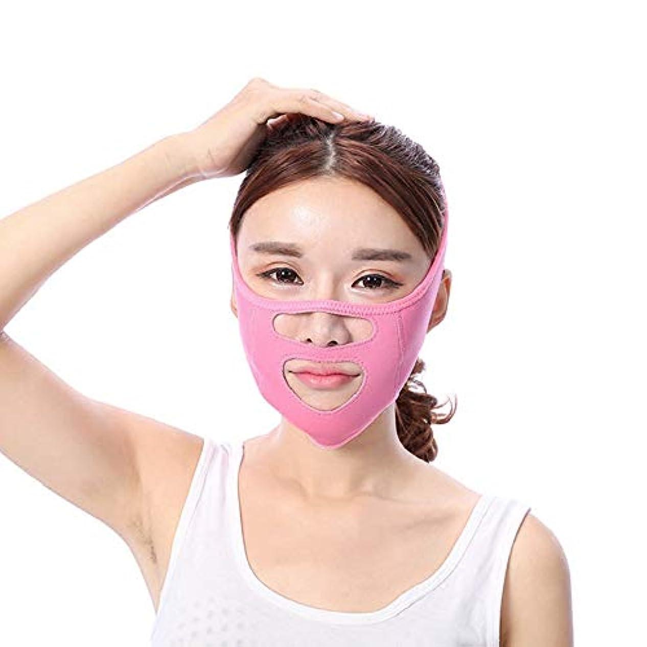バケットひねくれたコアJia He 軽量 フェイスリフトベルトフェイスバンデージ美容機器リフティングファインディングダブルチン法令Vマスク睡眠マスク通気性 ##