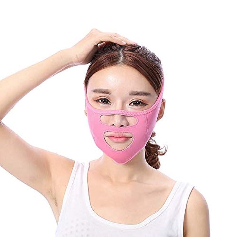 助手攻撃的負顔の持ち上がる痩身ベルト - あなたの顔のための素晴らしいトレーニング二重あごのワークアウトフェイスマスクベルト薄い顔包帯整形マスクは顔と首を締めますフェイススリム