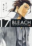 BLEACH 17 破面篇9 終局 (SHUEISHA JUMP REMIX)