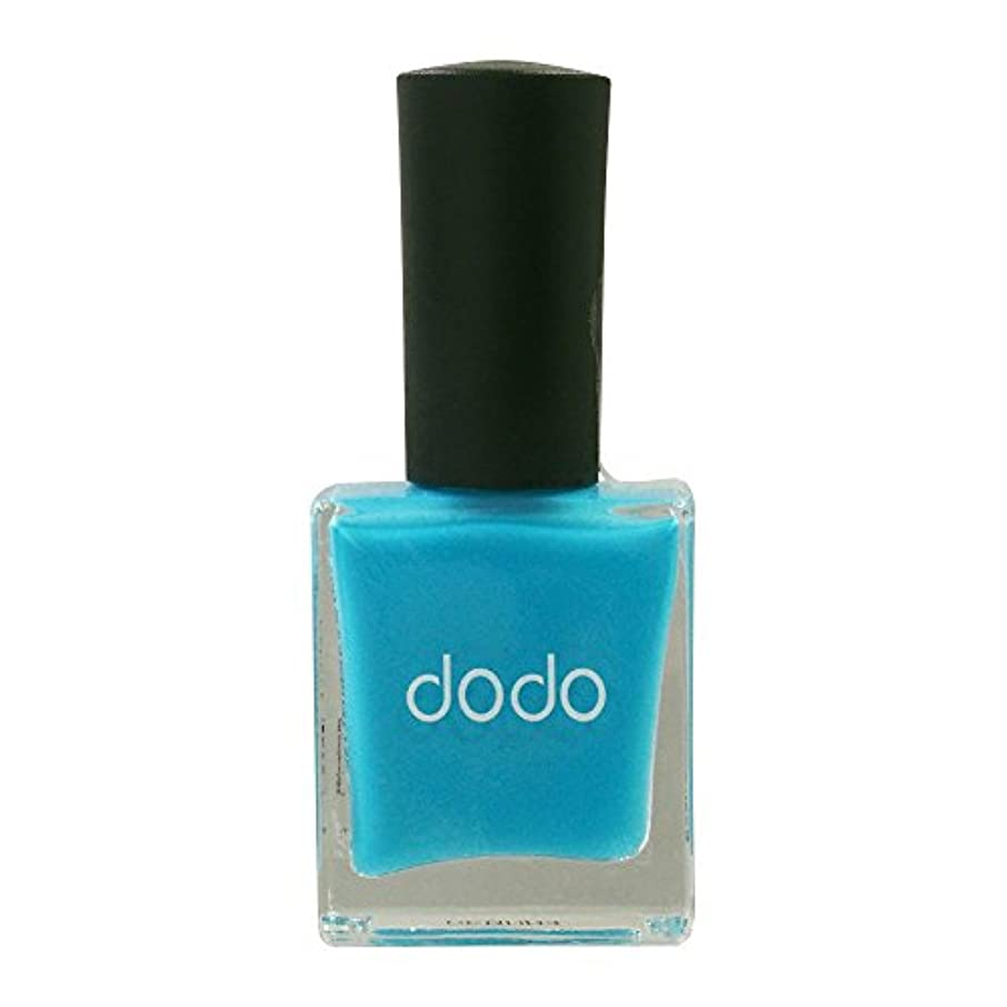 因子どうしたの処分したドド ネオンカラーネイル 40/ブルー (10ml)