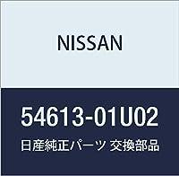 NISSAN (日産) 純正部品 ブツシユ スタビライザー スカイライン 品番54613-01U02