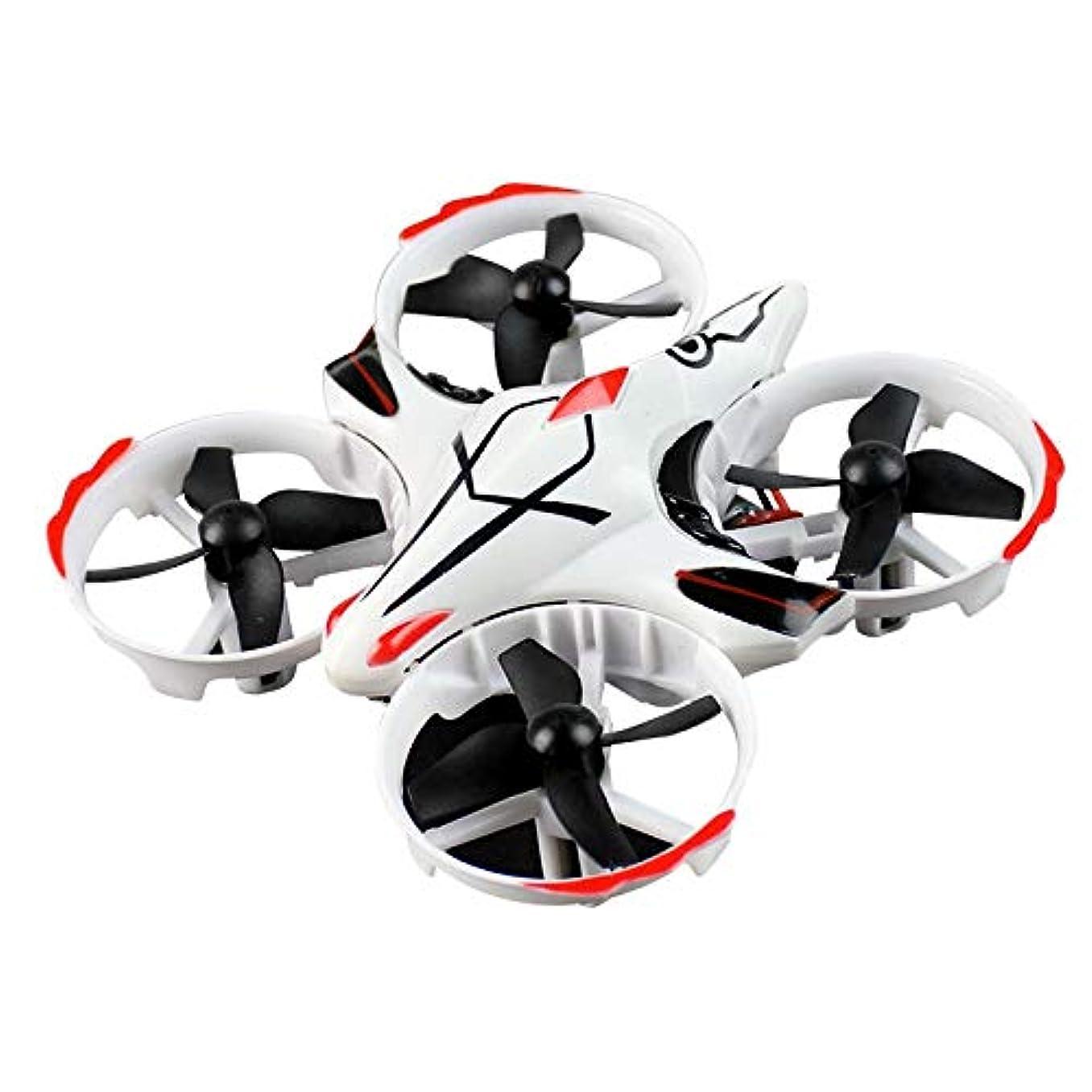 学士大西洋専門子供、白のための送信機の赤外線センサーの空気圧の高い把握モードRCヘリコプターのおもちゃが付いている小型無人機