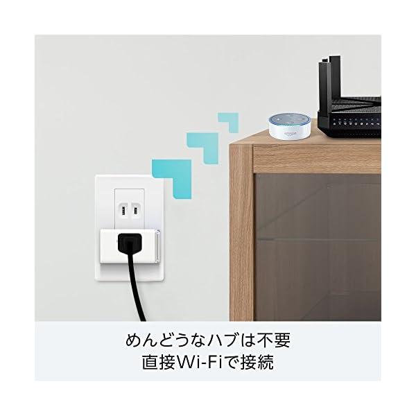 Amazon Echo Dot、ホワイト + ...の紹介画像8