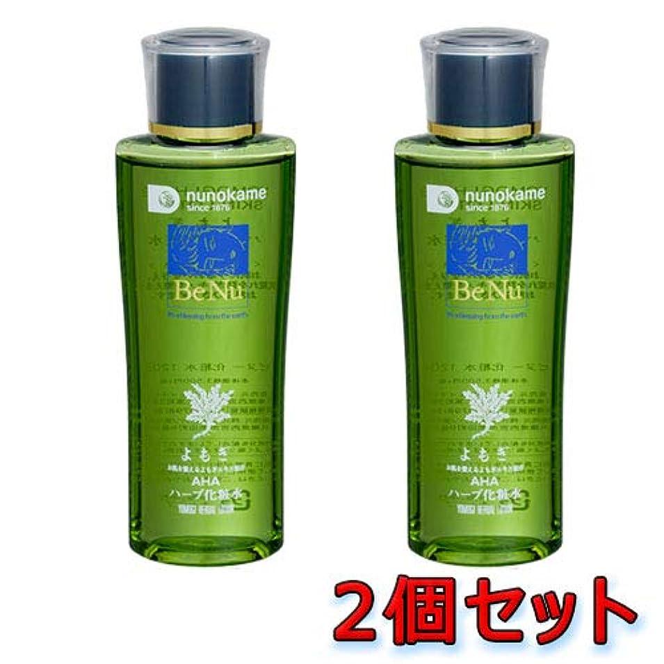 デッド強化についてビヌー よもぎ化粧水 【2個セット】