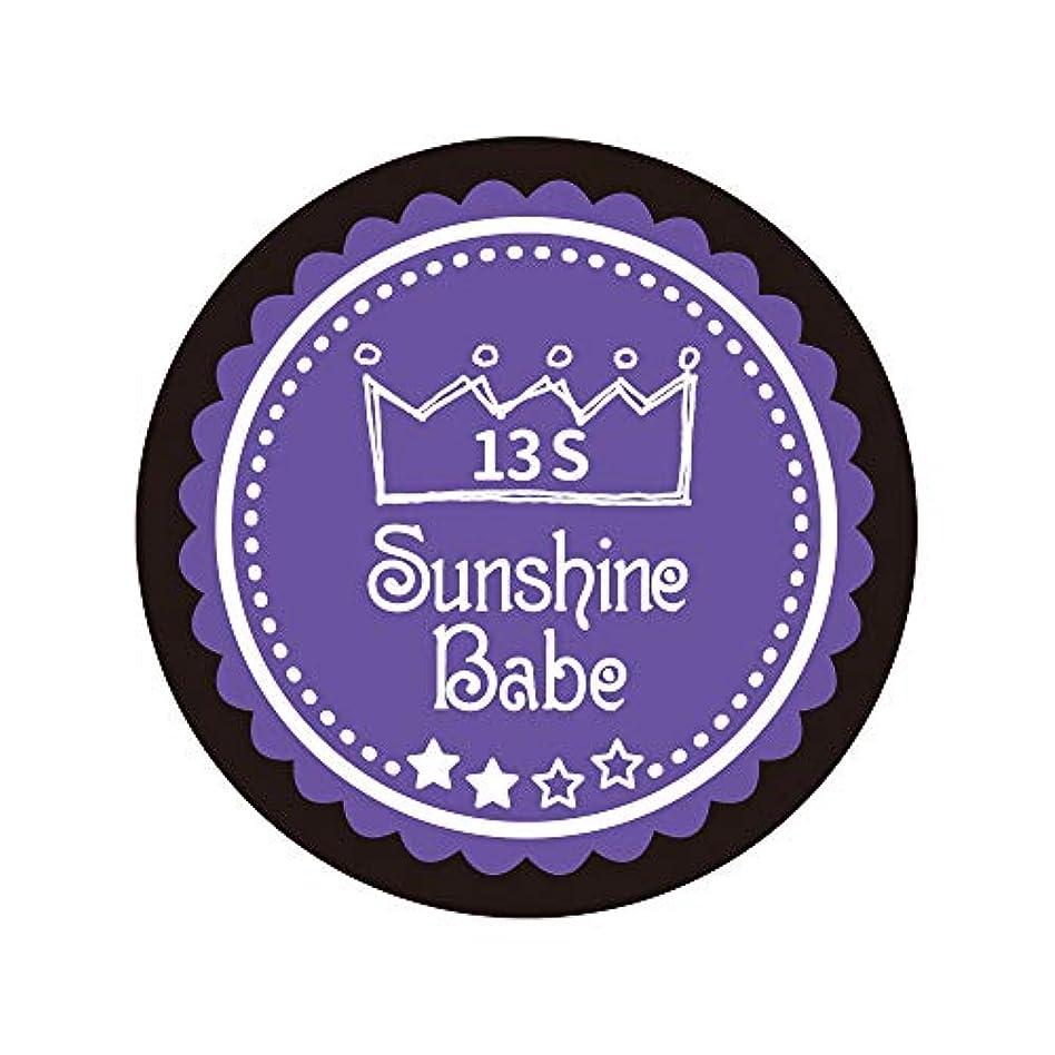 カジュアルながらに対応するSunshine Babe カラージェル 13S ウルトラバイオレット 2.7g UV/LED対応