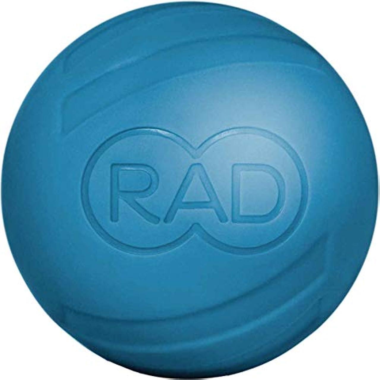 RAD アトム|高密度筋膜リリースツール|セルフマッサージで可動性と回復を促します