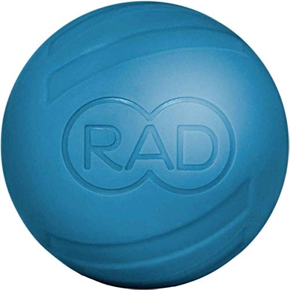 クラック行商嫉妬RAD アトム|高密度筋膜リリースツール|セルフマッサージで可動性と回復を促します
