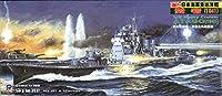 ピットロード  W55S「1/700 日本海軍 重巡洋艦 愛宕スペシャルバージョン」【スカイウェーブシリーズ】