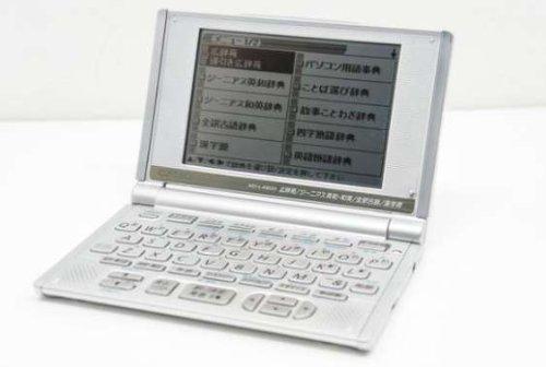CASIO Ex-word 電子辞書XD-L4500 音声付き英語充実モデル 10コンテンツ広辞苑/ジーニアス英和・和英/コンパクト起動迅速タイプ