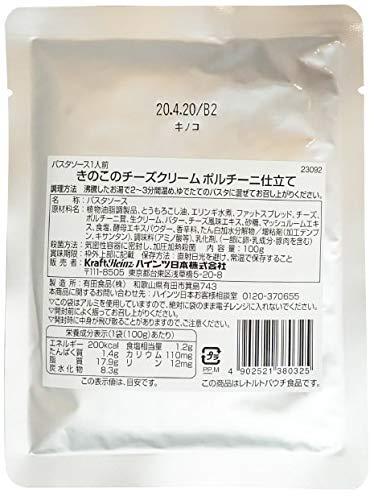 減塩 食品 低たんぱく質 きのこのチーズクリーム ポルチーニ仕立て パスタ ソース ハインツ 100g×2袋セット