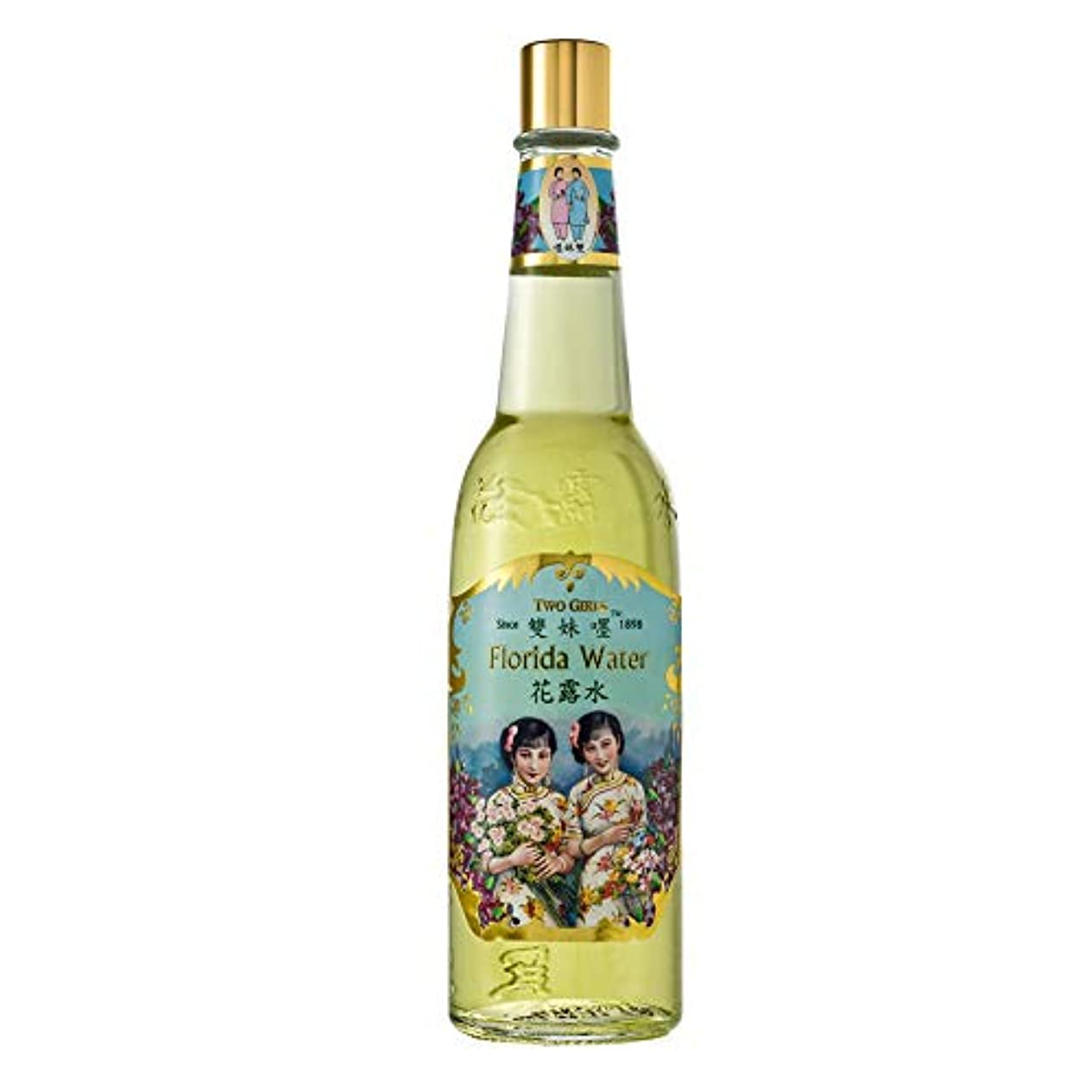 労苦仲良しナインへ香港のお土産 双子の姉妹 双子マーク「雙妹嚜」 オーデコロン スプレータイプ (200ml) 防虫剤 香水