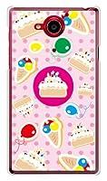 携帯電話taro SoftBank AQUOS Xx 404SHケース (アイスケーキA/S.design) SHARP 404SH-SDE-0021