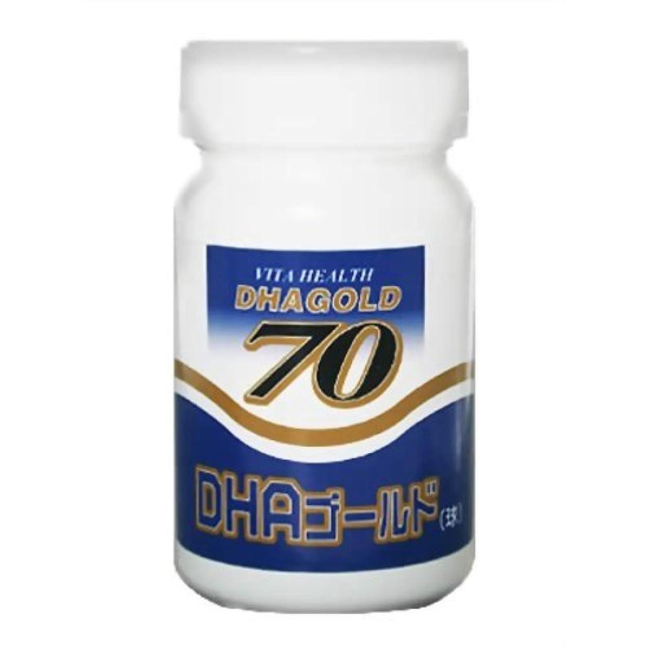 質素なスローガン裂け目DHAゴールド(球) 60粒